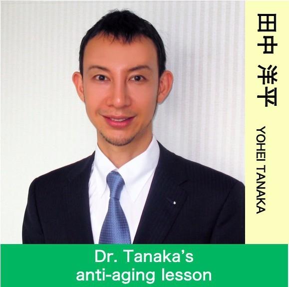 田中洋平の番組表